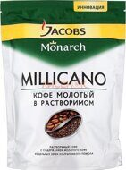 Jacobs Monarch Millicano с молотым кофе, пакет 150гр